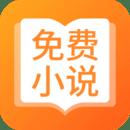 TXT免費全本小說