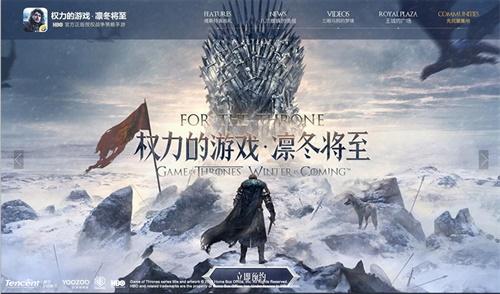 《权力的游戏 凛冬将至》手游新版官网上线 全新五大板块上线