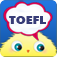 TOEFL核心词汇