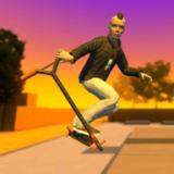 街道线滑板车