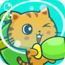 我的潛水捕魚貓