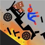 蜘蛛侠花式作死