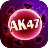AK47病毒大作戰