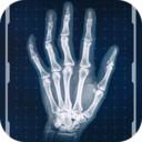 真實X射線模擬器