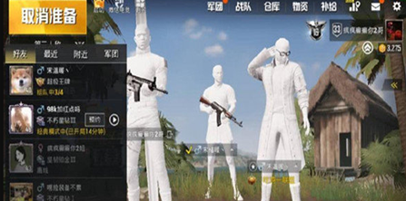绝地求生刺激战场小白衣是什么?